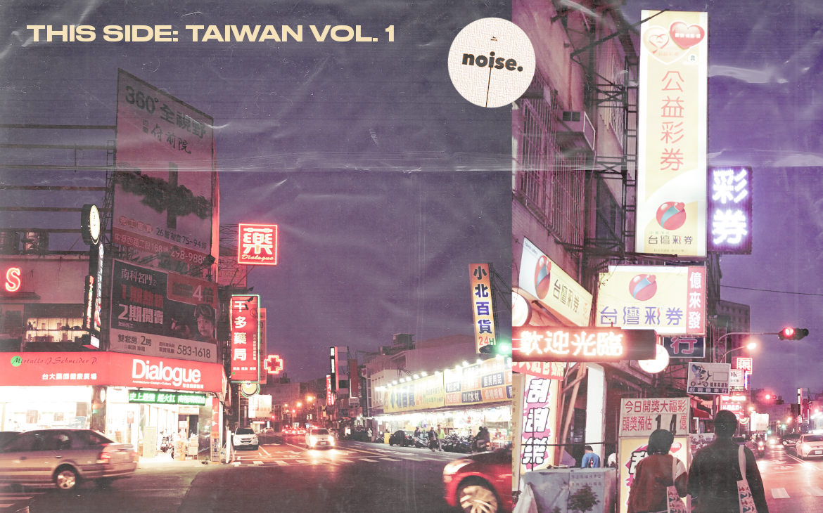 """This Side: Taiwan Vol.1"" Playlist"