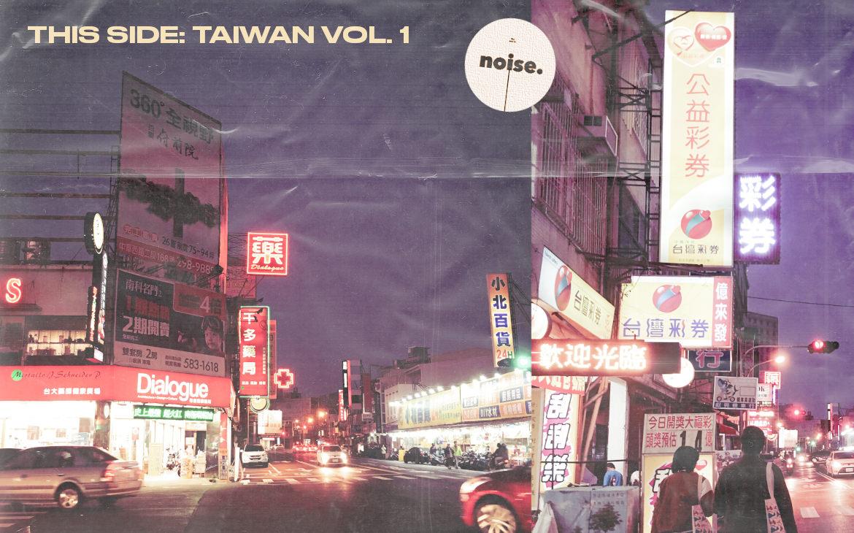 """This Side: Taiwan Vol.1"" Playlist"