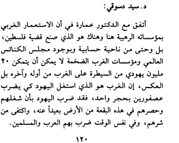 الاسلاميون و الحوار مع العلمانية و الغرب 02515824278cda3a91d0376178a5e52eb932d67c7e1eadbdf6eee8fd641a7eb45b673894