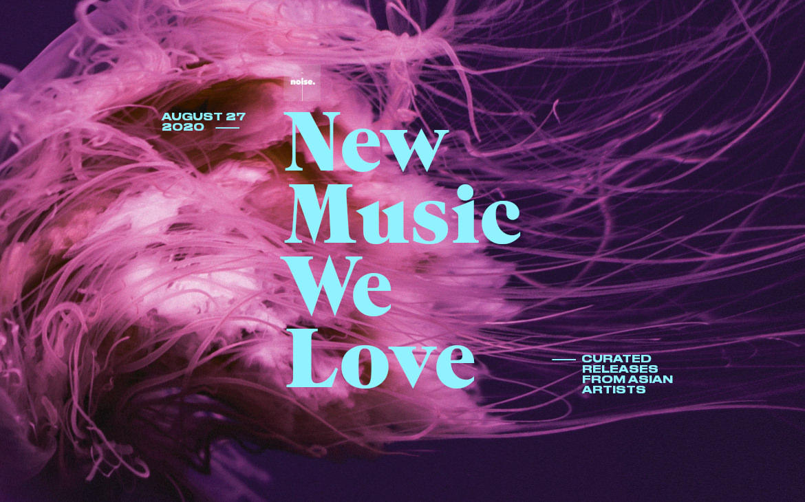 New Music We Love #23