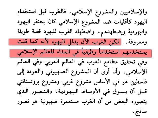 الاسلاميون و الحوار مع العلمانية و الغرب 54977457505efecfb4a76c68f9bdaf6bb9ab3ab667374aff9e107aff3c940fd3bc3aa419