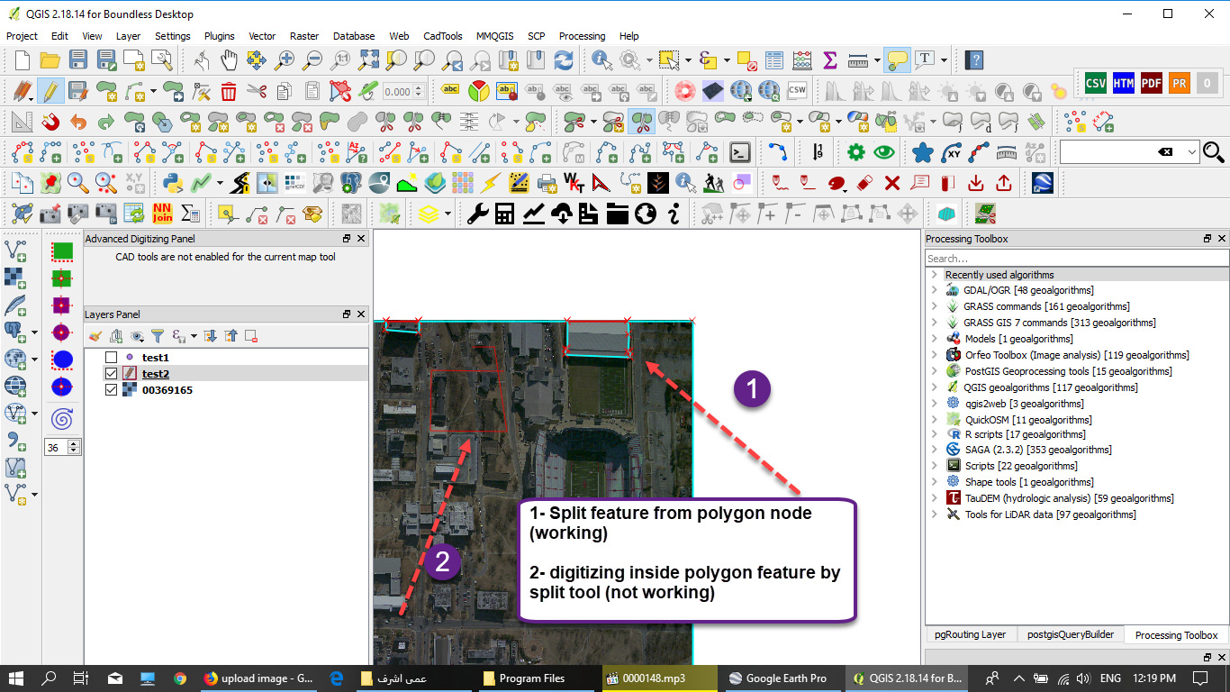 Digitizing polygons by cut or split feature tool in QGIS