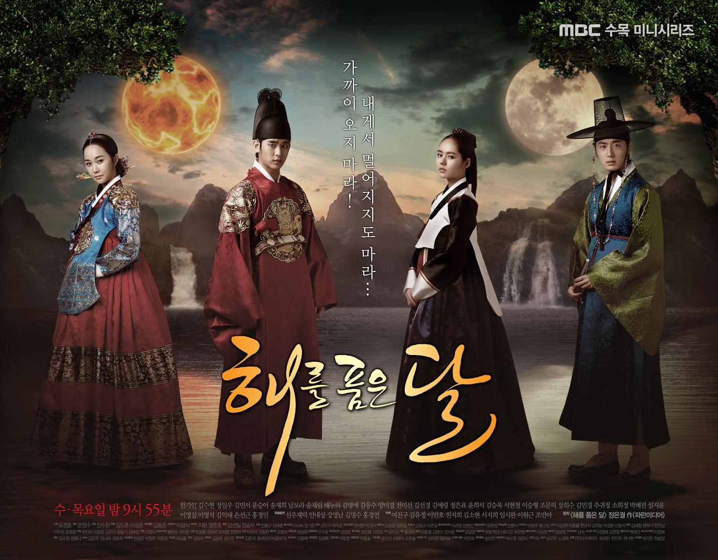 Drama 2012] The Moon that Embraces the Sun 해를 품은 달 - k-dramas & movies - Soompi Forums