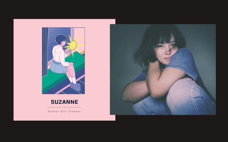 """TRACK: """"Suzanne"""" – School Girl Classic"""