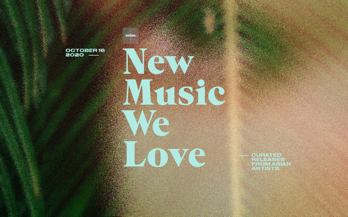 New Music We Love #27