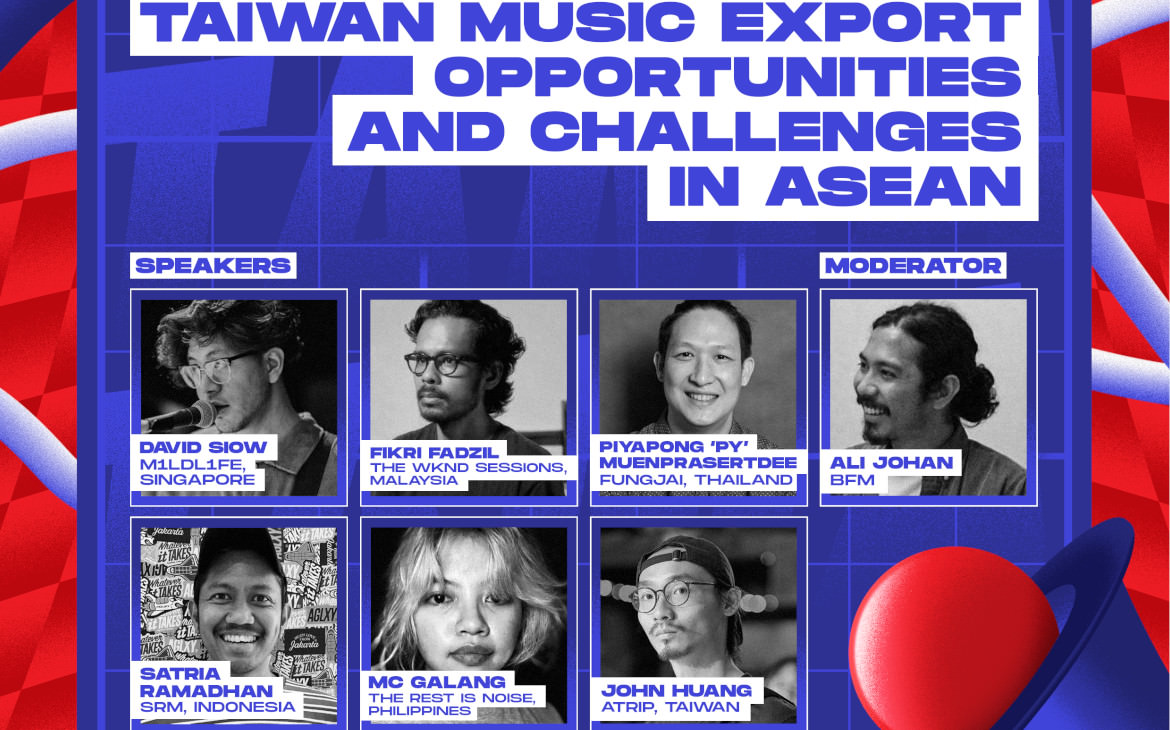 Building Stronger Connections in Music Communities Between ASEAN and Taiwan