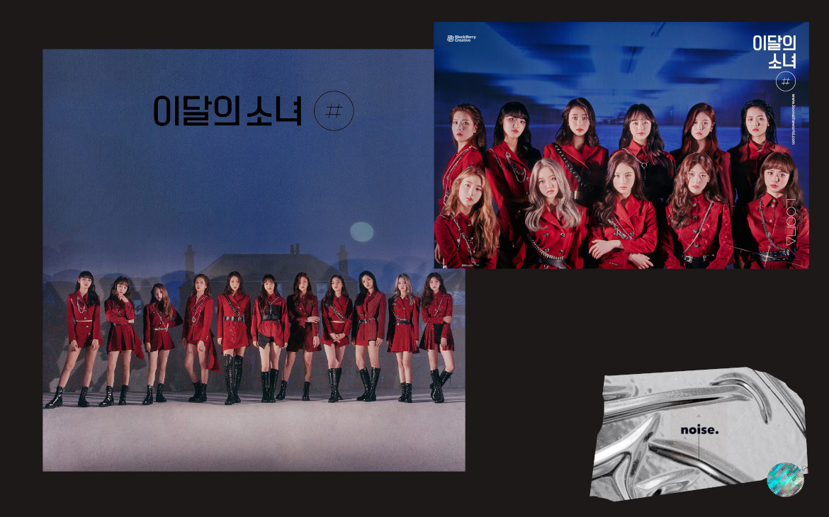 "TRIN Recommends: ""Number 1"" – LOONA"