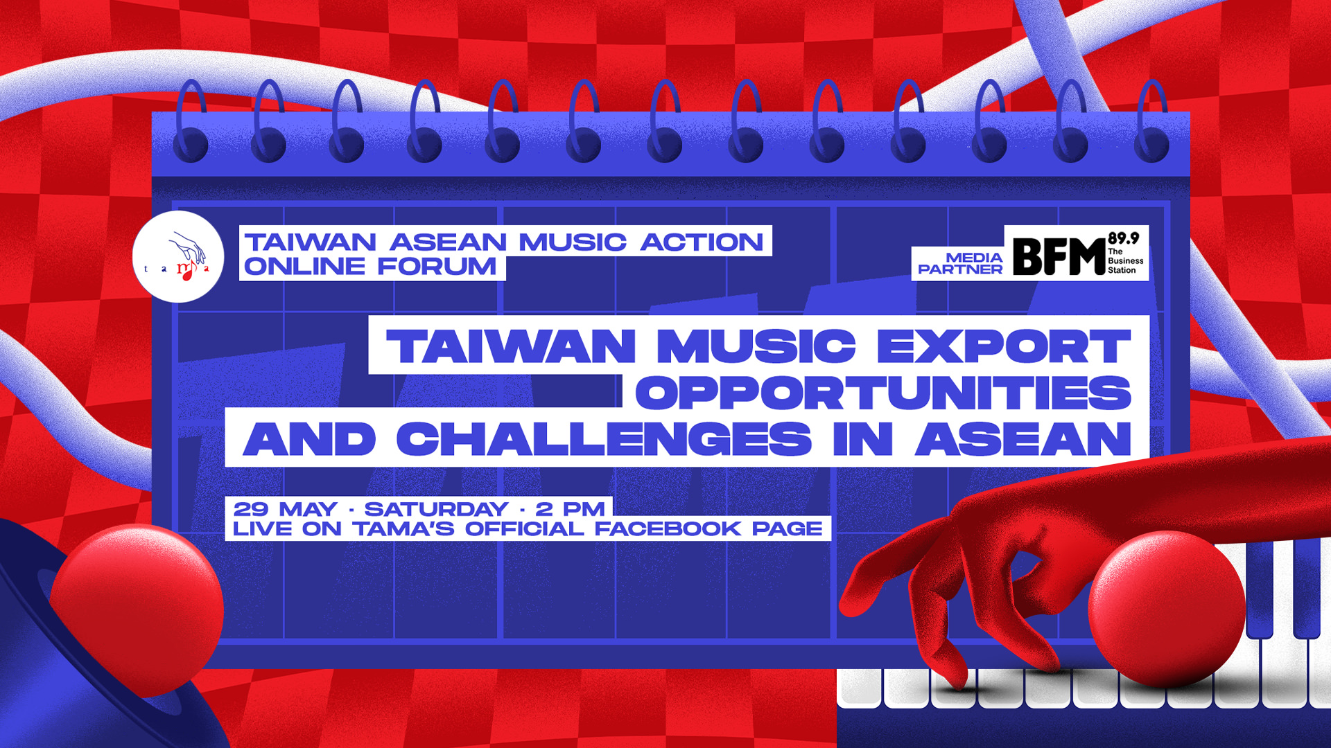 Taiwan ASEAN Music Action Online Music Symposium 2021 To Discuss The New Southbound Music Policy